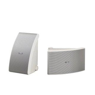 Yamaha NS-AW392 Weiß, Aussteller - Spritzwassergeschützter, UV-Licht beständiger Aussenlautsprecher, Paar