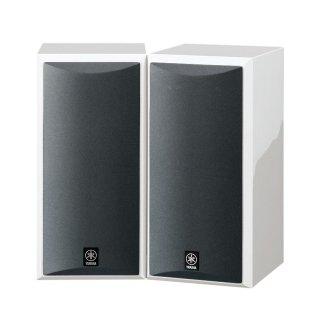 Yamaha NS-PA210 Weiß, Neu - Surround Lautsprecher Paarpreis