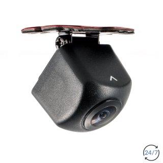 Ampire KCC520 Farb-Rückfahrkamera im Kunststoffgehäuse