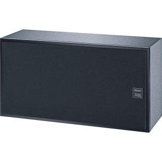 Magnat Cinema Ultra LCR 100-THX Lautsprecher Stück NEU LCR100THX